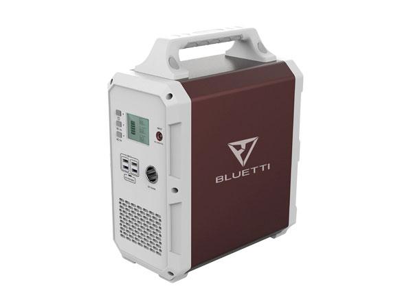 1000W 1200Wh Portable Solar Power Station - EB120