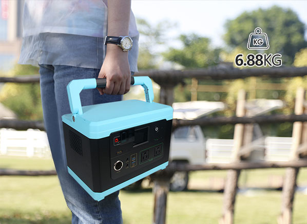 300w portable power station ps50 01